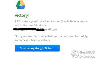 国内访问Google Drive,1TB能用1%就不错了   不过这种网盘空间不嫌多...