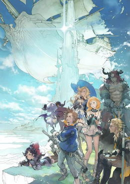 最终幻想传奇 时空的水晶