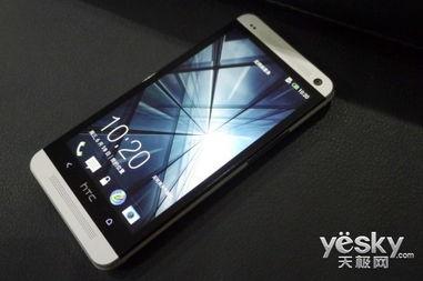 图为:电信版HTC One 手机 其实经历了2012年智能手机市场的洗礼...
