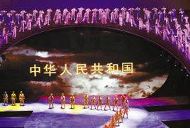 大型音乐舞蹈史诗《复兴之路》20日在京首演. 新华社发-深圳文艺精...