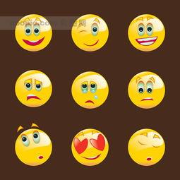 笑脸表情免费下载 512479