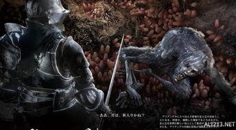 踏异世之赤尼尔-更多相关资讯请关注:   黑暗之魂3   专题   更多相关讨论请前往:   黑...