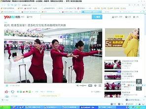 300空姐空少香港机场玩快闪迎圣诞