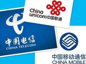 谁知道中国移动或电信现在招人吗