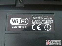 技嘉IEEE 802.11b PCMCIA无线网路卡使用者手册