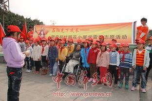 三月初胡启初还曾带着孩子们来到萍城开展学雷锋活动.-雷锋哥 胡启...