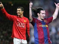 Ronaldo, Messi tipped for Golden Ball award china.org.cn