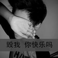 qq男生头像高清大图片远照 男生伤感 头像