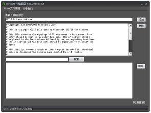如何用PDF编辑工具在PDF文件中添加便签