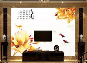 电视客厅沙发背景墙瓷砖背景墙莲年有余