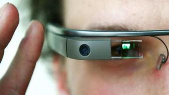 谷歌眼镜内存增至2G 续航时间延长15