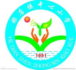 洪七公串串香京东店铺logo-赫店小学标志图片