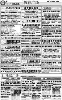 tt.gov.cn   大连理工大学软件工程硕士   自主命题 自主录取 在杭在职培...
