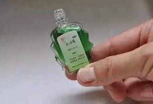 卧槽250度治个毛阿-方法八   方法九   在身上或寝具上洒些香水.   方法十   关上门窗,窗前...