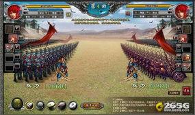 程序之神-找网页游戏,就上265G!——玩家最喜爱的网页游戏资讯门户!