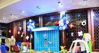 ...百天宴满月酒一周岁生日派对气球装饰