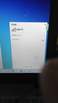 我笔记本是802.11n Wireless LAN Card网卡驱动,为什么开机后要卸...