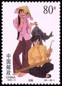 巫农蛊-主要聚居在广西壮族自治区京族以渔业为主,以农为辅,属沿海渔业和...