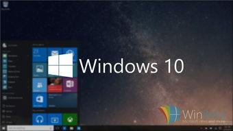 Win10预览版10147怎么样 Win10预览版10147新特性一览