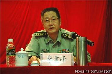 ...省军区副司令员李谷建、毕重峰等参加海南分会场会议.-毕重峰大校...