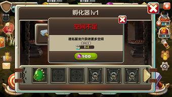 龙魂契约辅助 龙魂契约叉叉助手下载2.0.3 安卓版