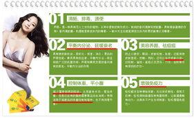 香丹清网站宣传自相矛盾 广告涉嫌违规