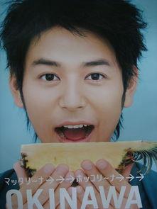 月13日出生于日本福冈县,身高171cm,体重55kg,血型O.   1997年...