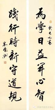 以文入道-龙威虎震入灵心   微信号:shiqing1011   公众号:shiqing-slsh   宋凤洲...