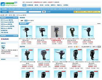艇实体展厅所在位置   地址:上海市松江区文涵路444号   最后再发一张...