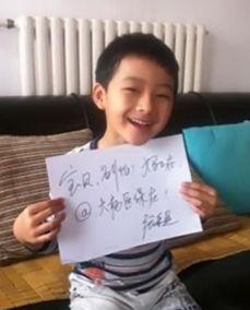 央视女主播张泉灵6岁儿子近照曝光 二