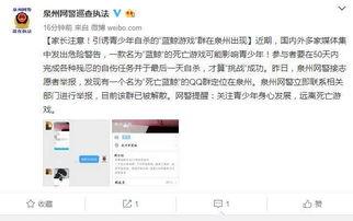 目前,腾讯也已经迅速反应,强制解散了含有相关关键词的QQ群……-...