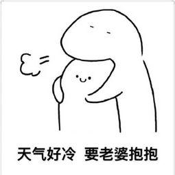 表情 微信撩妹表情大全 撩妹图片表情下载 暴走撩妹表情下载 微茶网 ...
