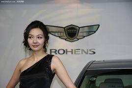 美女模特:[共396张,第94张]<IMG>图片所属专辑:2009广州车展之...