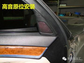 2010款宝马5系 525Li 领先型讨论