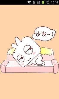 表情 搞笑qq动画图片搞笑qq签名动画表情搞笑猫给猫按摩动态图片搞...