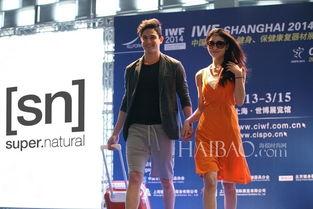 ...月14日,国际知名城市运动服装品牌——super.natural在上海世界博...