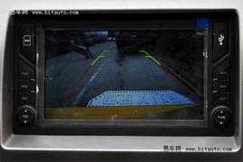 ...响也可显示车尾摄像头拍摄的车辆后部影像-上汽MAXUS大通V80校...