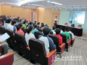 ...青技校学生参观徐汇图书馆