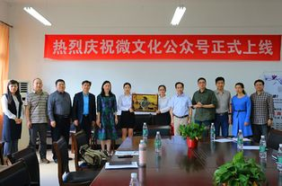 ...并上线.副校长李若梅,校党委委员吕志明出席揭牌仪式并见证上线...