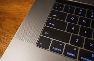 2017 MacBook Pro 短暂使用心得
