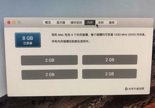 ... 21.5寸 mc309 8g 240g固态 威锋 个人 二手数码市场 威锋论坛 威锋网