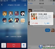 手机QQ 4.7怎么样 手机QQ 4.7新增哪些功能