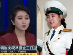 朝鲜央视美女主播曝光 美貌超过第一夫人李雪主
