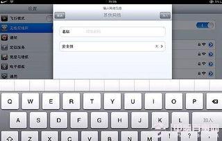 ...络(填写上需要连接的WIFI网络名称与密码)-iPad连接不上Wifi的解...