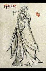 残情断剑-《降龙之剑》原画 宋帝王宋帝王是驻守冥府第三殿的君王,他性情仁孝...