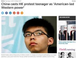 色+在线视频网站-警惕颜色革命 视频走红网络 被点... BBC中文网则着重对于蔡英文的报...