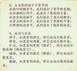 高考:[5]2013高考满分作文十大技巧