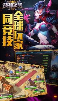 战神之眼iOS手机版下载v1.1 官方版 RPG休闲类游戏