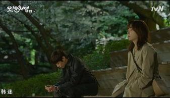 《Super Daddy烈》的宋贤旭导演执导,《Old Miss Diary》、《住在清...