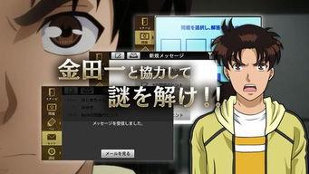 """年夏季至冬季在日本东京和大阪举行的真实逃脱游戏""""解迷游戏杀人事..."""